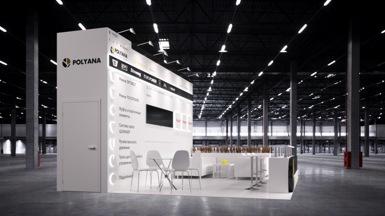 POLYANA - изготовление выставочных стендов в Самаре и Новосибирске