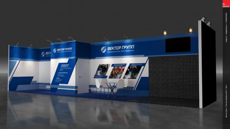 ВЕКТОР - изготовление выставочных стендов в Самаре и Новосибирске