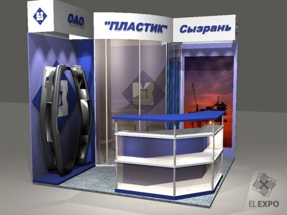 Сызрань Пластик - изготовление выставочных стендов в Самаре и Новосибирске