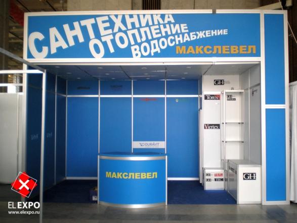 Maxlevel - изготовление выставочных стендов в Самаре и Новосибирске